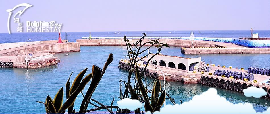 小琉球海豚灣海景民宿‧